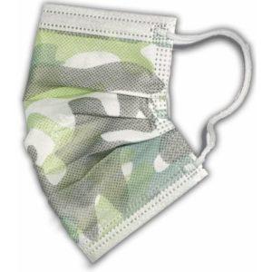 RespiLAB dětská rouška maskáčová 10 ks recenze, cena, návod